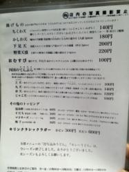 photo2_20120701124601.jpg