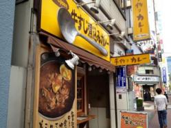 photo3_20121010054946.jpg