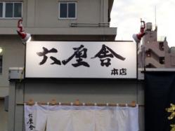 photo3_20121013202825.jpg