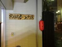 photo6-1.jpg