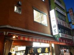 photo9_20121014214636.jpg