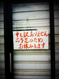 20110529_1.jpg