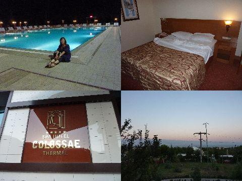 サーマルホテル