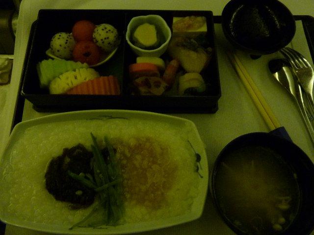 帰り飛行機和食