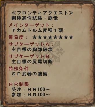 2010年10月28日 No.3