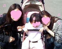 girls1_20100323094204.jpg