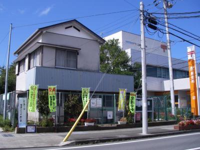 南田町会館3