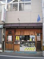 Furuya 009