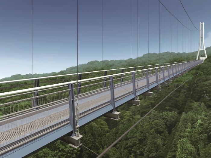 変換 ~ 吊橋外観