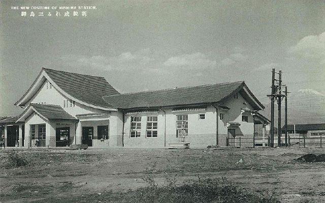 800px-Mishima_Station1934.jpg