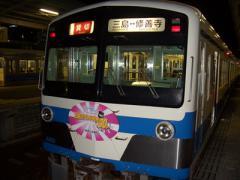 CIMG8131_R.jpg