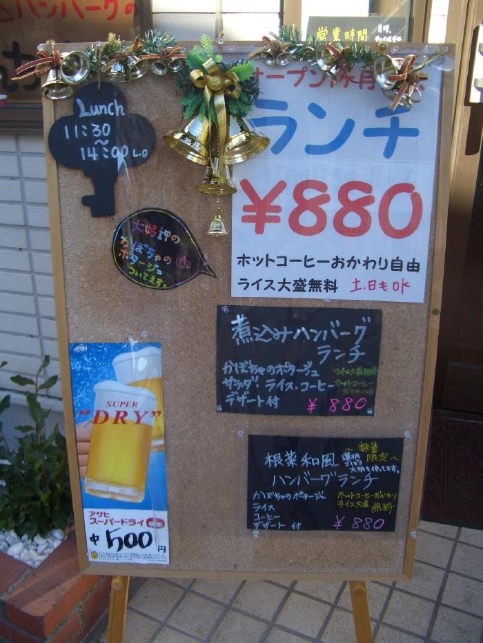 CIMG8638.jpg