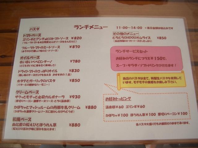 CIMG8661.jpg