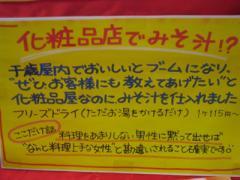 IMG_0075_R.jpg