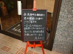 IMG_3172_R.jpg