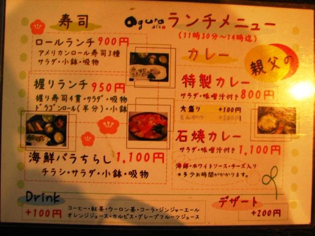 IMG_7738.jpg