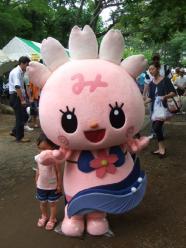mishimaruko.jpg