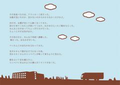 najonicanappe_Poster-3.jpg