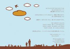 najonicanappe_Poster-4.jpg
