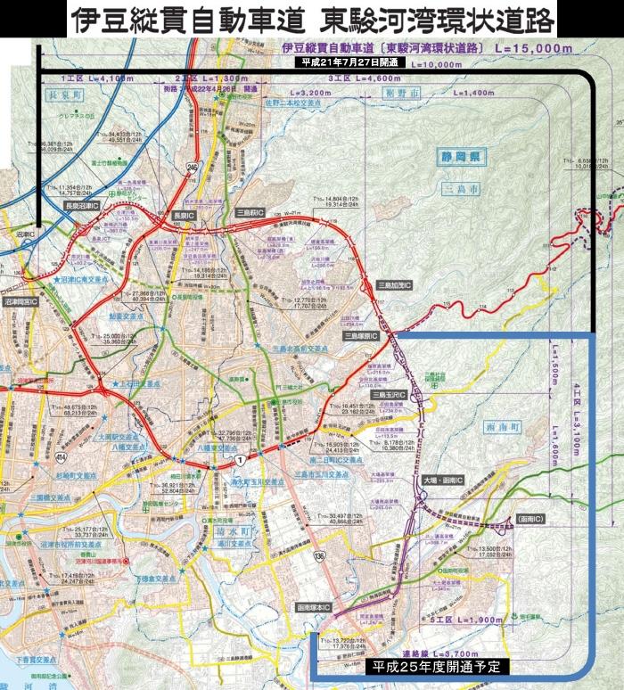 suruga_map.jpg