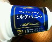 NEC_0063_20100202232139.jpg