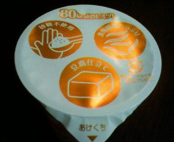 NEC_0182_20100603234040.jpg