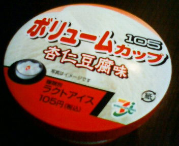 NEC_0196_20100706230046.jpg