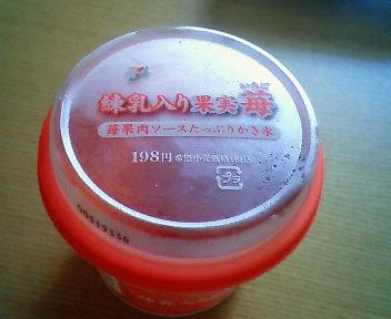 NEC_0252_20100905210757.jpg