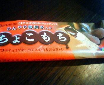 NEC_0275_20101009110053.jpg