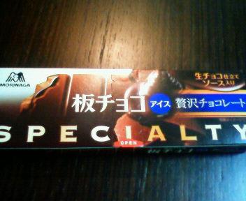 NEC_0311_20110123210230.jpg