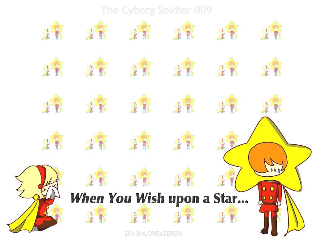 wishstar.jpeg