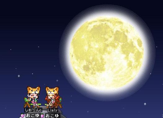 月夜のデート!笑