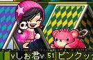 ピンクックマきゅんきゅん