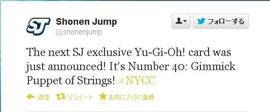 jump40.jpg