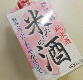 ダシマスター流唐揚げ&煎り酒の唐揚げ3