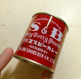 枝豆カレー10