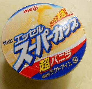 クリームリンゴ4