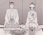 とうとう結婚したハナちゃんと康彦さん