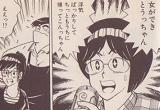 根子田さんとのすれ違いが続き、とうとう爆発した未知さん