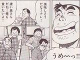 康彦さんの初々しい喜び顔と、お父さん達の羨ましそうな顔が対照的;
