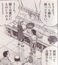 ハナちゃんから直に基本チャーハンを教わりつつ鍋を振る玉環さん