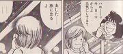 花田君としーちゃんの最後の電話は、ちょっぴり切なかったです