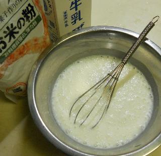 米粉のビーフドリア4