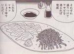 菜の花とタイの昆布締め図