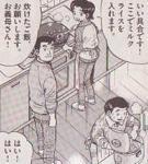 斉藤家みんなで力をあわせ、いちごチャーハン作りに力を注ぎます!