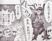人間国宝の寿司職人から盗んだのは、何とガリ!