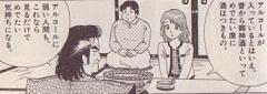 何だかんだ言いつつも、栗田さんの飲み物を誉めて認める雄山タン