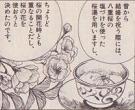 桜の開花にヒントを得て生み出された、季節的に相応しい飲み物