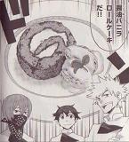 醤油バニラロールケーキ図