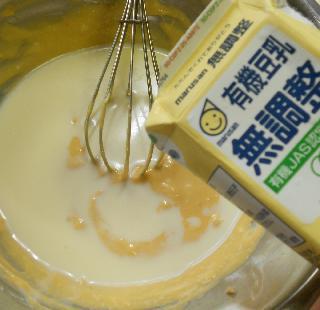 炊飯器のおからチーズケーキ&プリントースト3